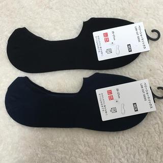 ユニクロ(UNIQLO)のユニクロ メンズ 靴下(ソックス)