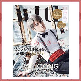コウダンシャ(講談社)のwith7月号 増刊🌺雑誌のみ(ファッション)