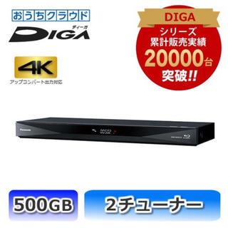 パナソニック(Panasonic)のブルーレイ  DVDレコーダー(DVDレコーダー)