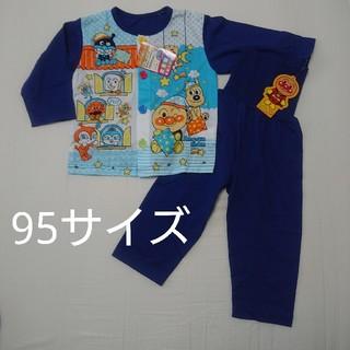 アンパンマン - 【アンパンマン】長袖パジャマ(新品タグ付)