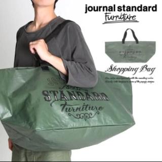 ジャーナルスタンダード(JOURNAL STANDARD)のジャーナルスタンダードファニチャーのビッグバッグ(エコバッグ)