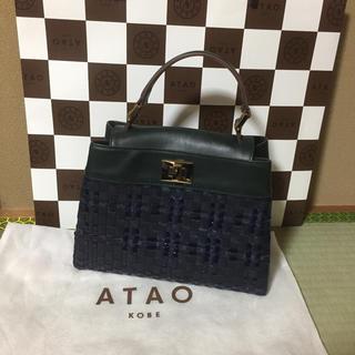 65ff5e361554 アタオ(ATAO)の【良品】アタオ ATAO ハンドバック(ハンドバッグ)