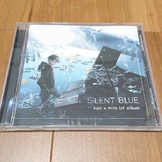 SILENT BLUE CD(ボーカロイド)