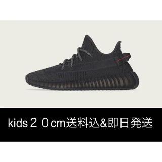 アディダス(adidas)のyeezy boost 350 kids black イージーブースト (スニーカー)