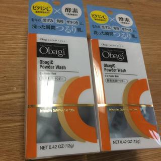 2箱セット‼️ Obagi(オバジ) オバジC 酵素洗顔パウダー (ビタミンC)