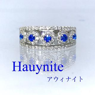 新品【アウィナイト】0.2カラット ダイヤ 0.6カラット プラチナ製 鑑別書付(リング(指輪))