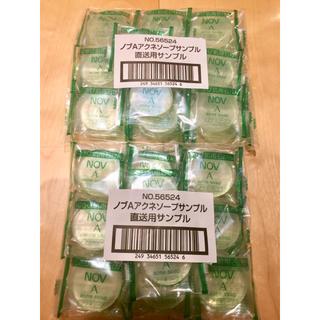 ノブ(NOV)のノブ 石鹸 A 40個(洗顔料)