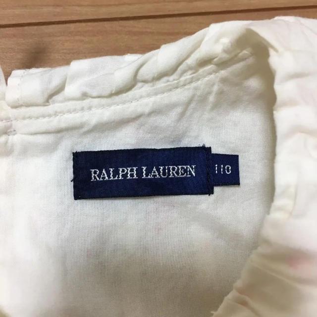 Ralph Lauren(ラルフローレン)のラルフローレン ワンピース 110 キッズ/ベビー/マタニティのキッズ服 女の子用(90cm~)(ワンピース)の商品写真