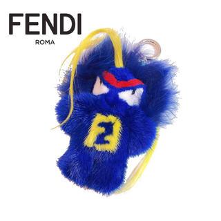 フェンディ(FENDI)の【新品】FENDI/フェンディバグスバッグ ファー チャーム キーホルダー(キーホルダー)