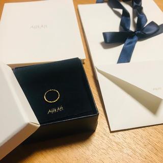 アーカー(AHKAH)の《☆値下げしました☆》【美品】AHKAH アンハートエタニティリング 1号 (リング(指輪))