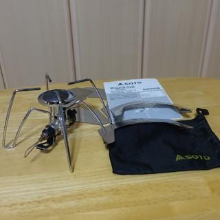 シンフジパートナー(新富士バーナー)のSOTO ST-310 レギュレーターストーブ 風防 遮熱板ほかセット(ストーブ/コンロ)