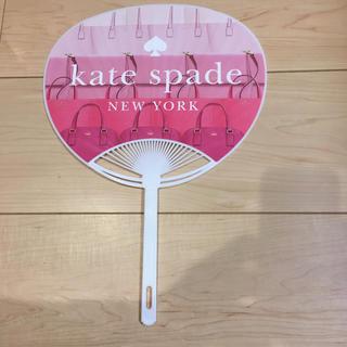ケイトスペードニューヨーク(kate spade new york)のケイトスペード❤️うちわ❤️(その他)