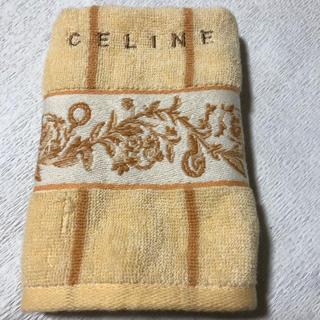 セリーヌ(celine)のセリーヌタオル(タオル/バス用品)