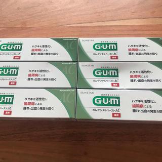 サンスター(SUNSTAR)のSUNSTAR薬用GUM6本セット(歯磨き粉)