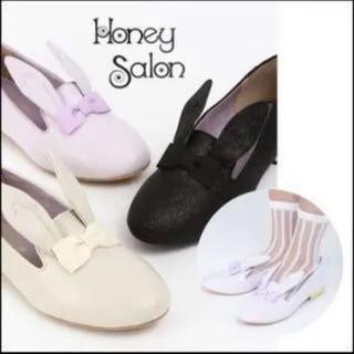 ハニーサロン(Honey Salon)のハニーサロン ラビットパンプス(ハイヒール/パンプス)