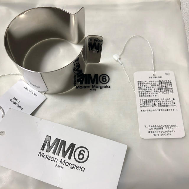 Maison Martin Margiela(マルタンマルジェラ)のMM6 バングル フリーサイズ 男女兼用 新品未使用 ブレスレット 4連 リング レディースのアクセサリー(ブレスレット/バングル)の商品写真