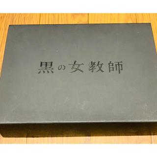 ジャニーズジュニア(ジャニーズJr.)の黒の女教師 DVD BOX(TVドラマ)