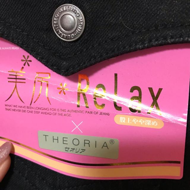 しまむら(シマムラ)の★スキニーパンツ★大きいサイズ レディースのパンツ(スキニーパンツ)の商品写真