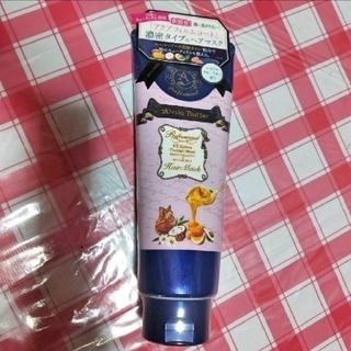 アハロバター(Ahalo Butter)の値下げ交渉可能  アハロバター  アクアフィルムヘアマスク(トリートメント)