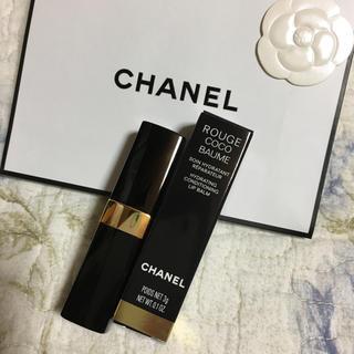 シャネル(CHANEL)のシャネル リップクリーム 新品未使用(リップケア/リップクリーム)