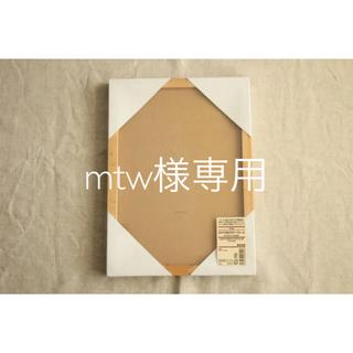 ムジルシリョウヒン(MUJI (無印良品))の☺︎ 無印良品 ピクチャーフレーム (A4サイズ)(フォトフレーム)