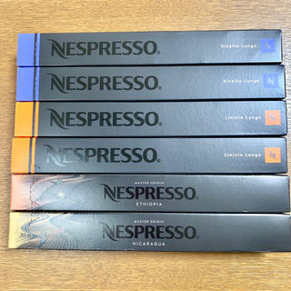 ネスレ(Nestle)のネスプレッソ カプセル 新品 送料無料 ②(コーヒー)
