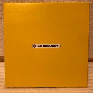 ルクルーゼ(LE CREUSET)のle creuset プレート(食器)