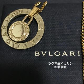 ブルガリ(BVLGARI)の【確実正規品】BVLGARI チャーム ネックレス チェーン付き ブルガリ(ネックレス)