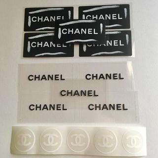 シャネル(CHANEL)のシャネル シール 3種15枚(シール)