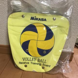 ミカサ(MIKASA)のレシーブ 練習器 バレーボール ミカサ MIKASA(バレーボール)