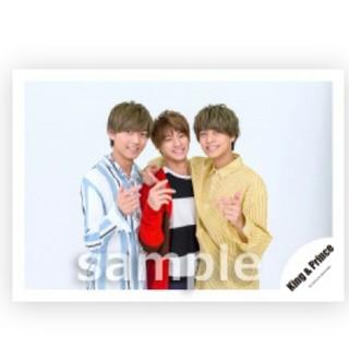 ジャニーズ(Johnny's)のKing&Prince 公式写真 混合 ①(アイドルグッズ)