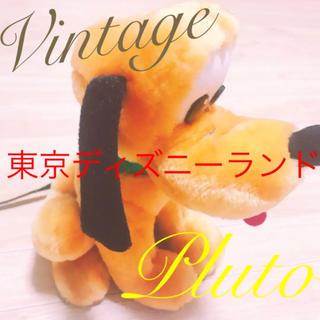 ディズニー(Disney)の東京ディズニーランド ヴィンテージ プルート ぬいぐるみ TDL(ぬいぐるみ/人形)