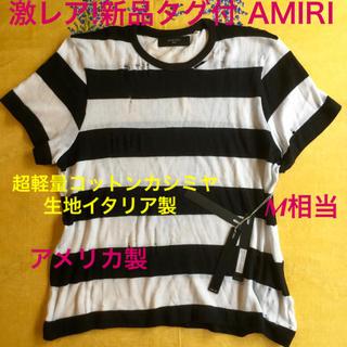 フィアオブゴッド(FEAR OF GOD)の新品タグ付!AMIRI~アミリ コットンカシミヤ USA製 Mサイズ(Tシャツ(半袖/袖なし))