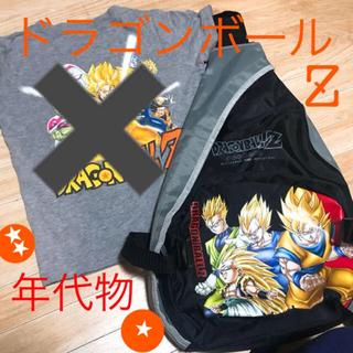 シュウエイシャ(集英社)のDRAGON BALL Z Tシャツ&ショルダーバッグ ボディーバッグ DB(その他)