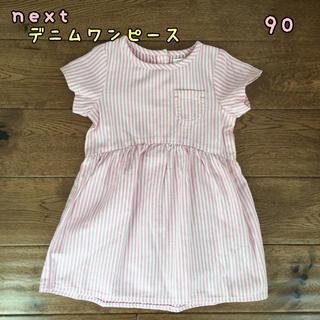 ネクスト(NEXT)の新品♡next♡デニムワンピース 半袖 ピンクボーダー  90(ワンピース)