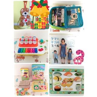 ❇2点以上ご購入(¥2,000~¥3,000)粗品B❇知育玩具等(知育玩具)