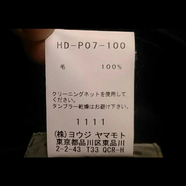 Yohji Yamamoto(ヨウジヤマモト)のYohji Yamamoto バルーンパンツ  メンズのパンツ(サルエルパンツ)の商品写真