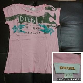 ディーゼル(DIESEL)のDISEL☆Tシャツ ピンク Lサイズ(Tシャツ(半袖/袖なし))