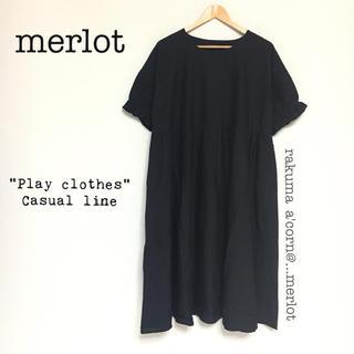 メルロー(merlot)のmerlot  フリル袖 コットンリネンワンピース  *ブラック(ロングワンピース/マキシワンピース)