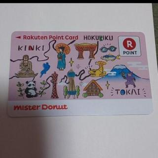 ラクテン(Rakuten)の楽天カード ミスタードーナツ     北陸・東海・近畿限定カード 2枚 (その他)