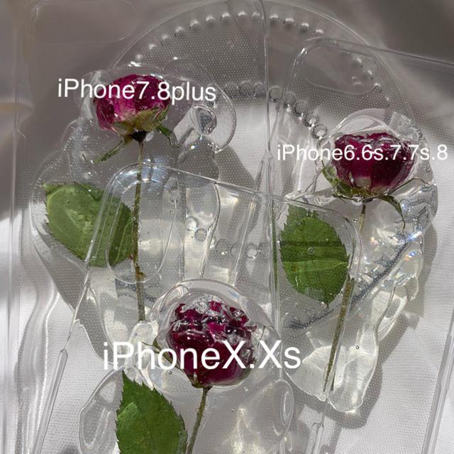 iPhone case🥀 ハンドメイドのスマホケース/アクセサリー(スマホケース)の商品写真