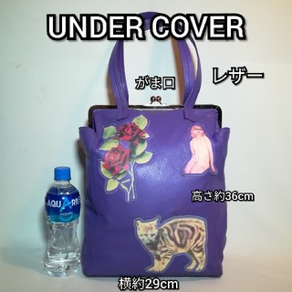 アンダーカバー(UNDERCOVER)のUNDER COVER バック 革製 (ハンドバッグ)