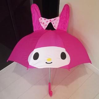 サンリオ(サンリオ)のマイメロディ 耳付き傘 47cm(傘)