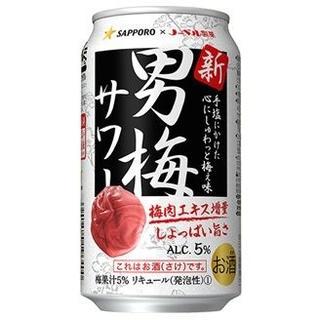 サッポロ(サッポロ)の送料無料 SAPPORO 男梅サワー 350ml×24本(リキュール/果実酒)