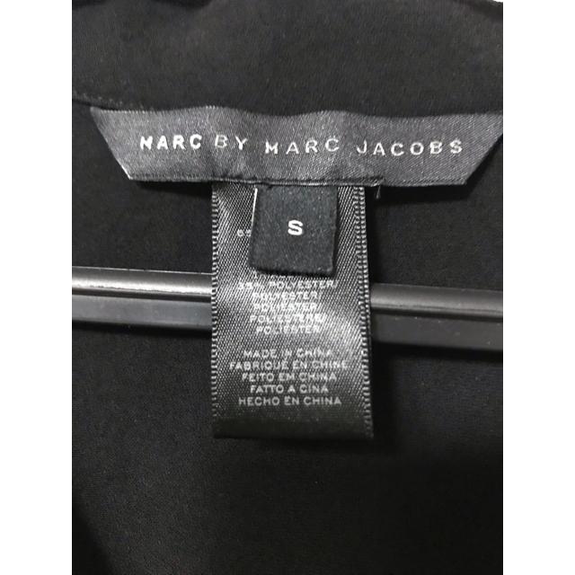 MARC BY MARC JACOBS(マークバイマークジェイコブス)のマークバイマークジェイコブス 開襟シャツ トップス レディースのトップス(シャツ/ブラウス(半袖/袖なし))の商品写真