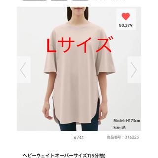 ジーユー(GU)のGU ヘビーウェイトオーバーサイズT✳️最終価格(カットソー(長袖/七分))