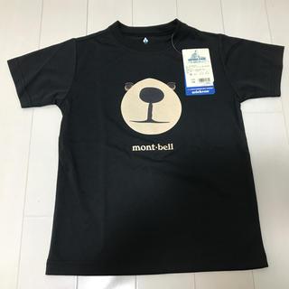 モンベル(mont bell)の新品  モンベル  130㎝(Tシャツ/カットソー)