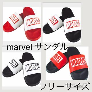 マーベル(MARVEL)のマーベル marvel サンダル 夏 部屋履 外履き スリッパ(サンダル)