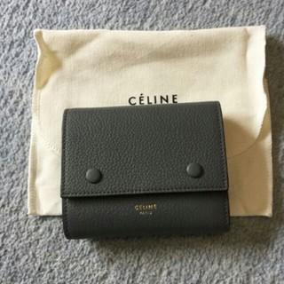 セリーヌ(celine)のセリーヌ CELINE バイカラー三つ折り財布(折り財布)