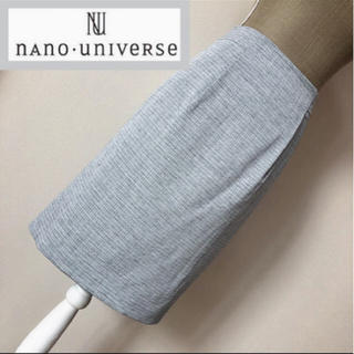 ナノユニバース(nano・universe)のナノユニバース 上品オフィススカート 未使用(ひざ丈スカート)